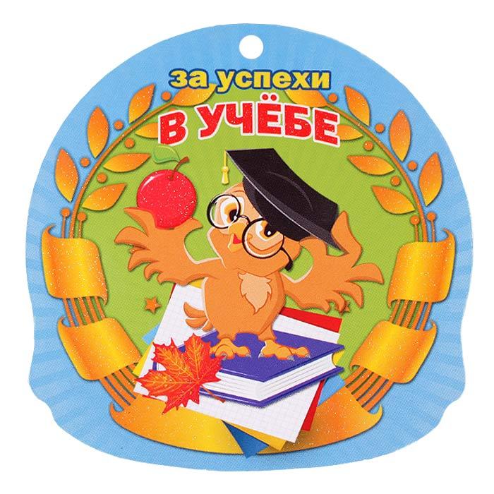это открытки поздравление за успехи в олимпиаде по технологии обшивали тамбур